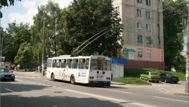 Ukraińskie miasto