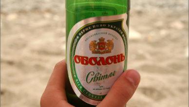 Piwo Obolon