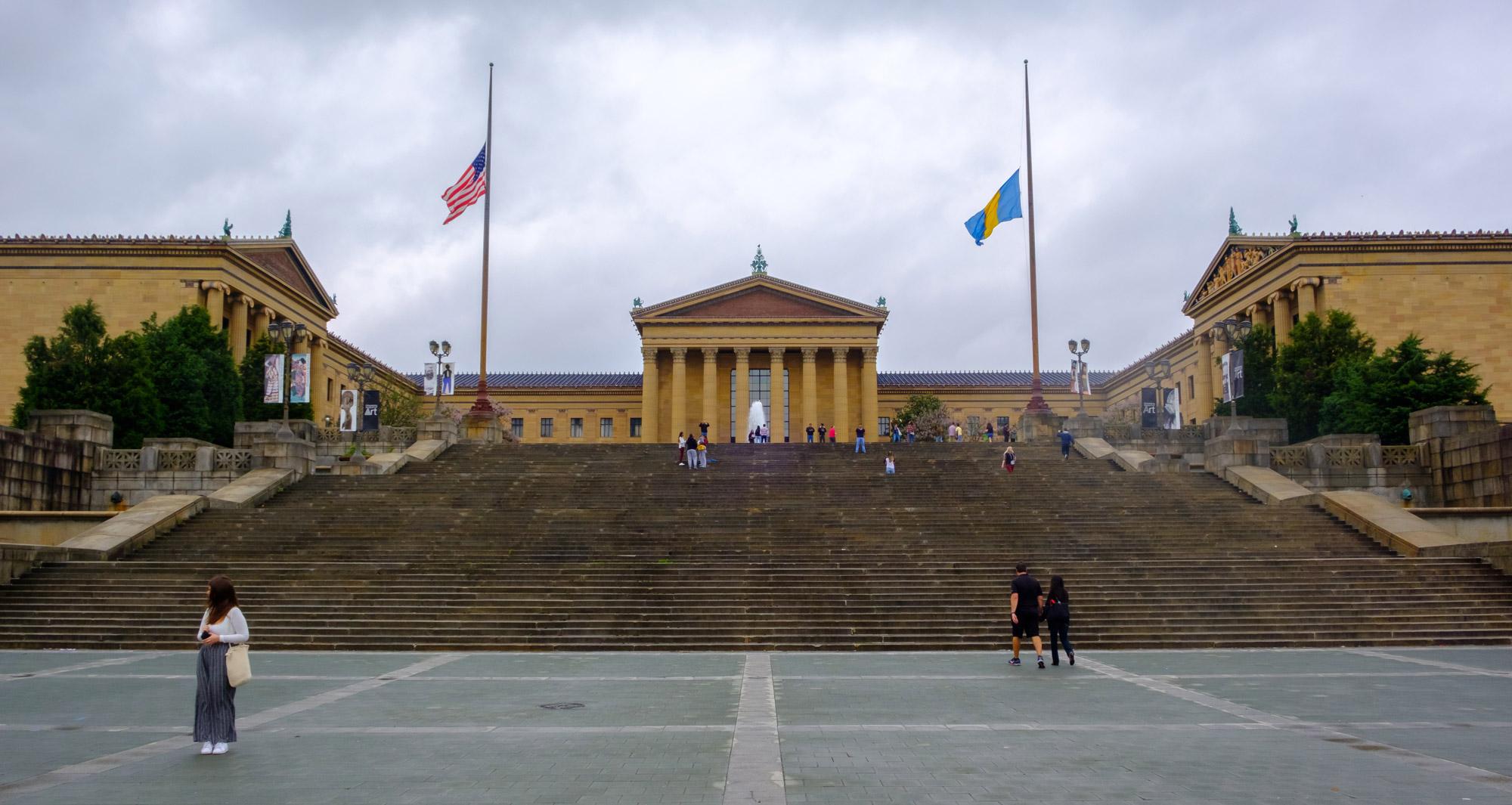 Muzeum w Filadelfii