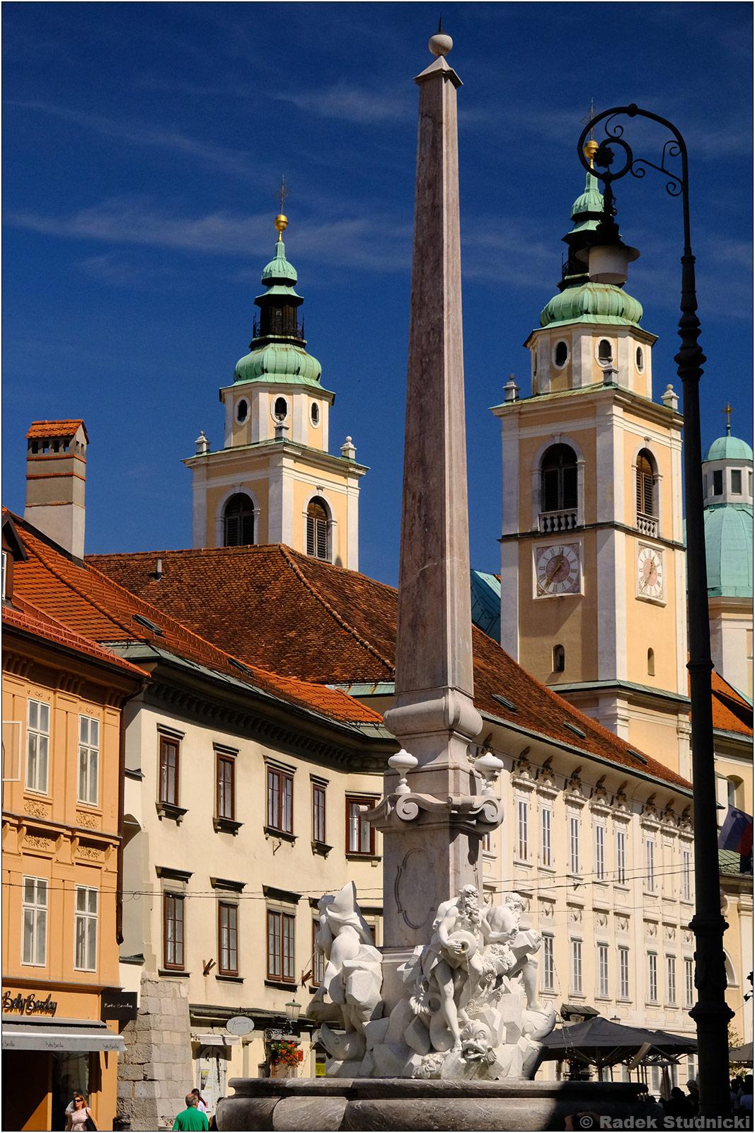 Katedra św.Mikołaja w Lublanie